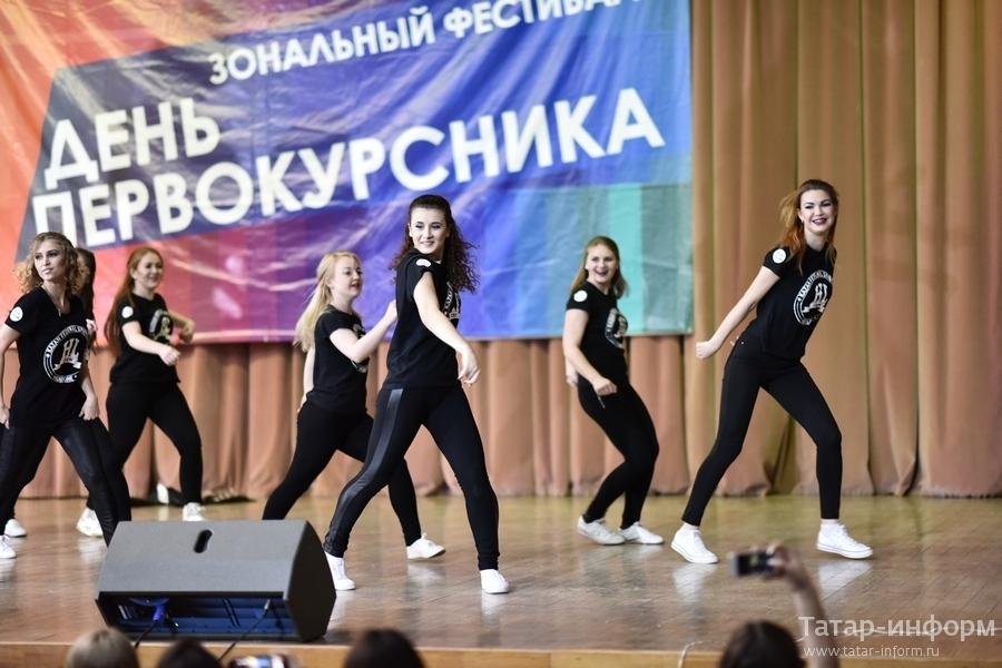 В Набережных Челнах прошел гала-концерт зонального фестиваля «День первокурсника-2015»