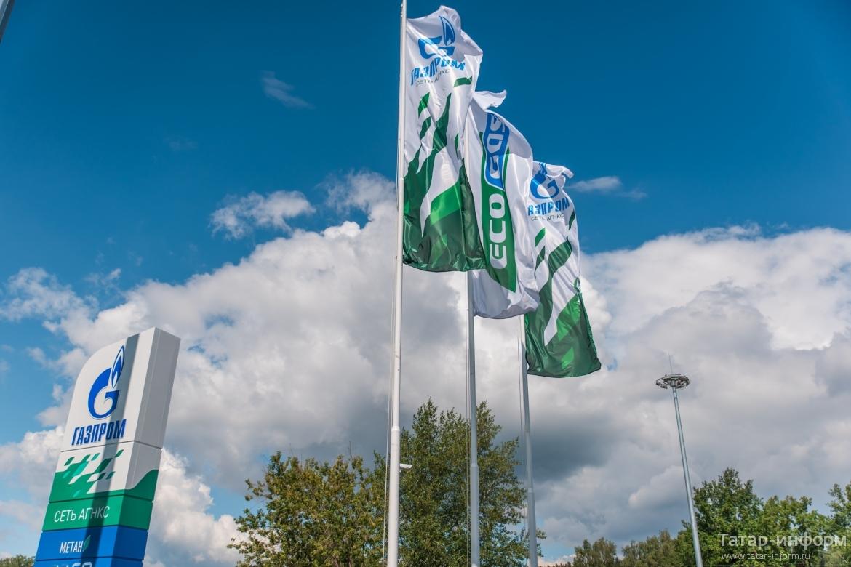 Открытие АГНКС Газпром в Татарстане