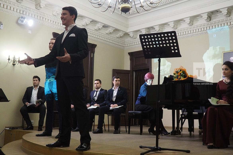 Опера, выдержки Назиба Жиганова. Малый зал Казанской консерватории