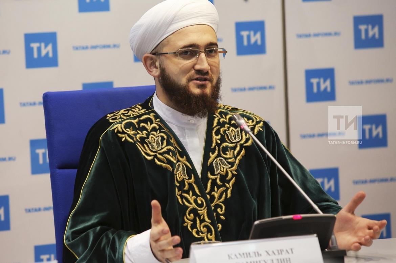 Пресс-конференция с муфтием РТ