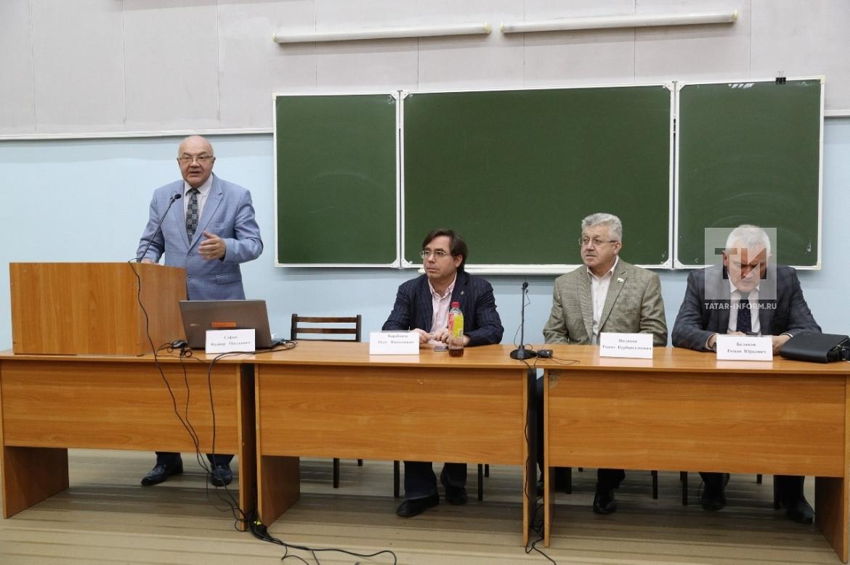 Лекция «Концепции внешней политики России»