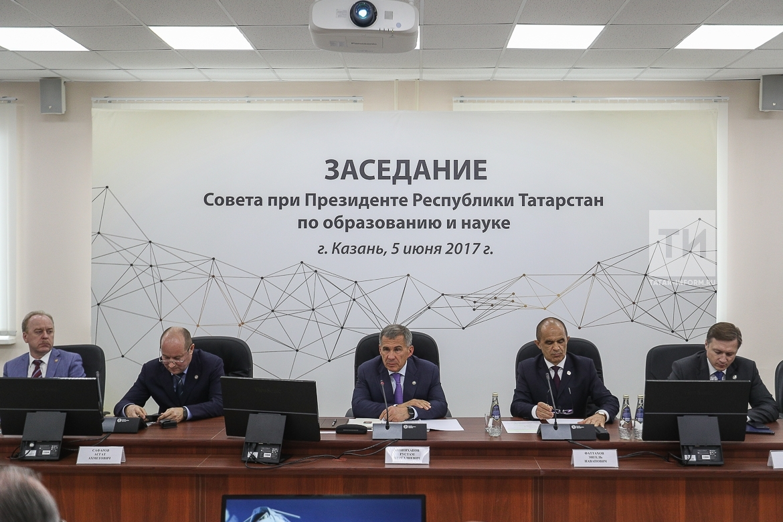 Заседание Совета по образованию и науке при Президенте РТ