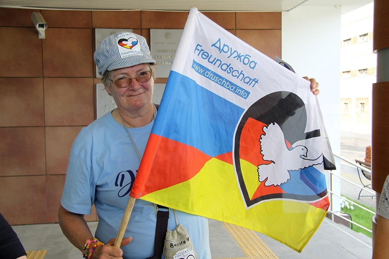 Посещение участниками автопробега Берлин-Москва Дома дружбы народов