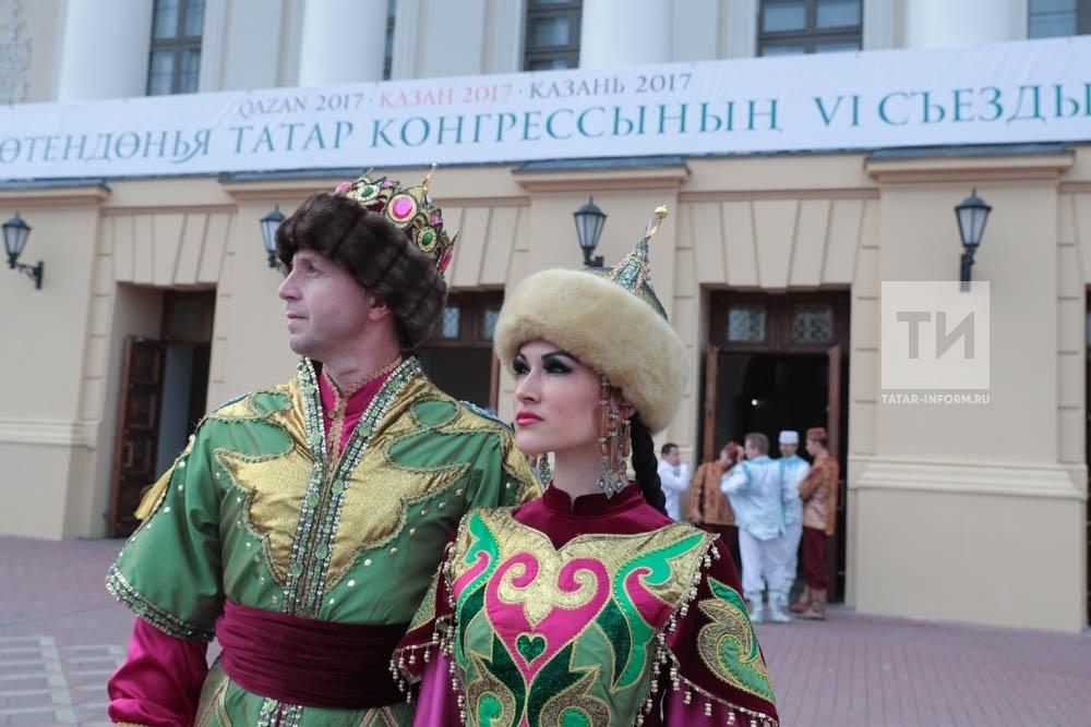 Выставка и пленарное заседание VI съезда Всемирного конгресса татар