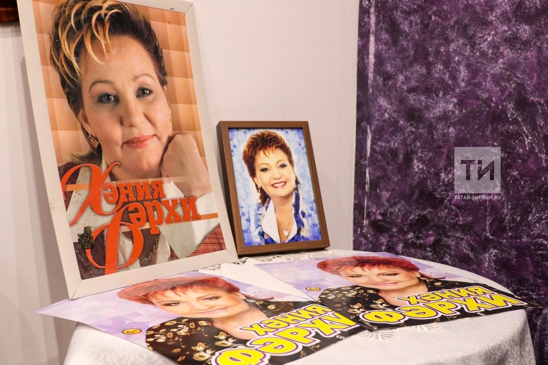 Вечер памяти Хании Фархи