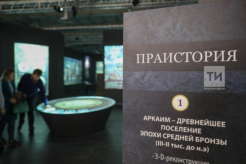Предпоказ исторического мультимедийного парка