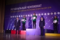 Более 80 студентов Татарстана стали победителями регионального чемпионата WorldSkills Russia