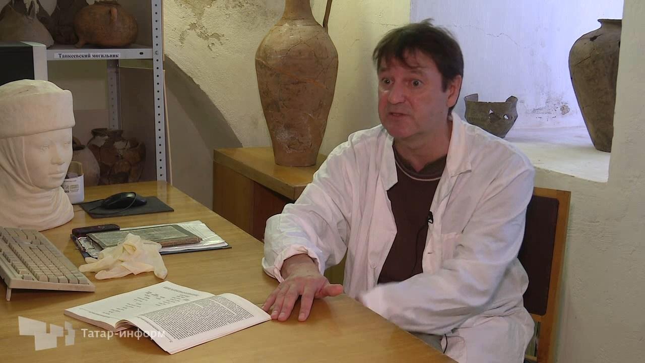 Интервью с заведующим археобиологической лабораторией АН РТ Ильгизаром Газимзяновым