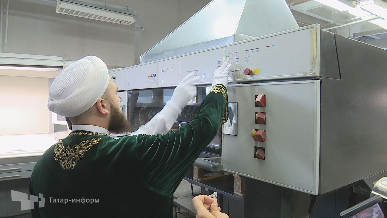 Муфтий Татарстана запустил в печать отредактированную версию «Казанского Корана»