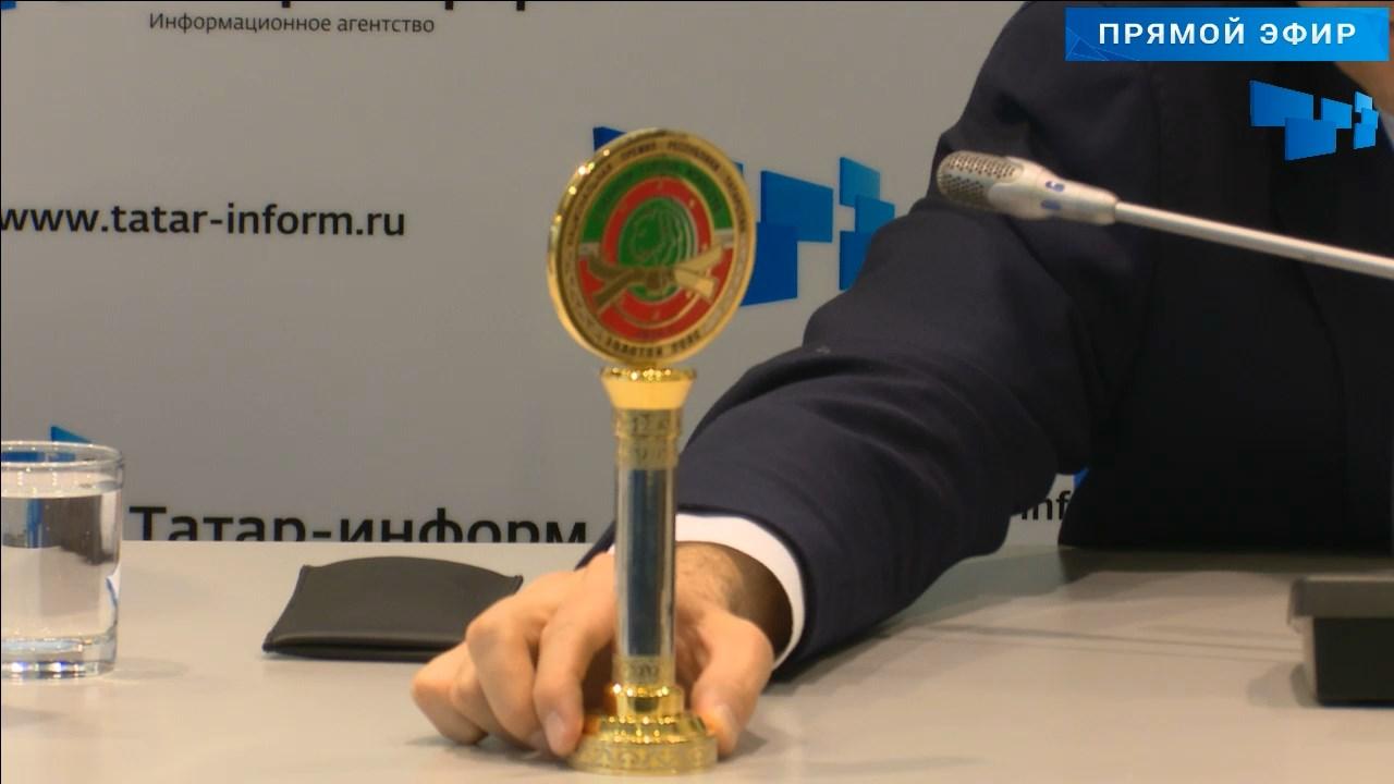 П/к О национальной премии «Золотой пояс»