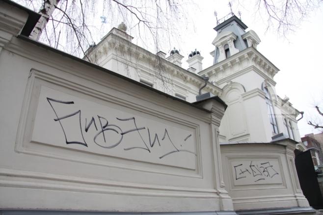 Фото: В Казани задержаны разбившие окна и изрисовавшие стены зданий