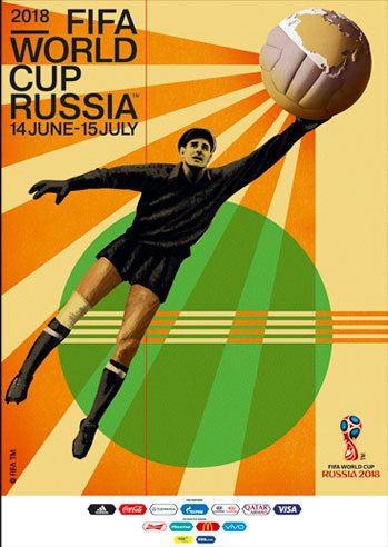 В Москве презентован официальный постер чемпионата мира-2018